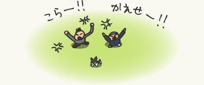 manga2_6.jpg