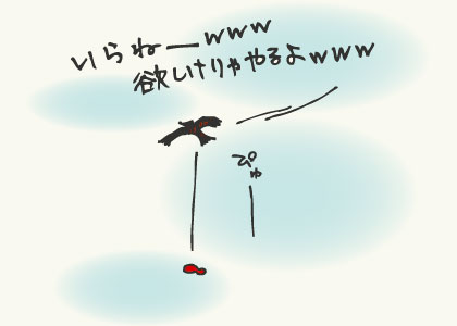 manga2_7.jpg