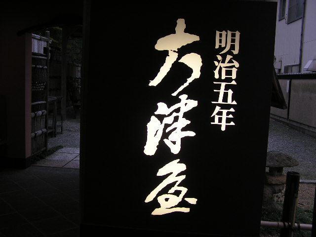 20071126002008.jpg