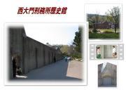 西大門刑務所跡