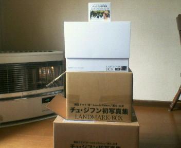 箱~~~~(/||| ̄▽)/ゲッ!!!