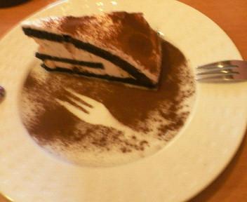 木の実のケーキ