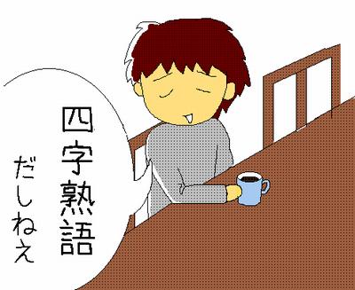 musuko_kao2.png