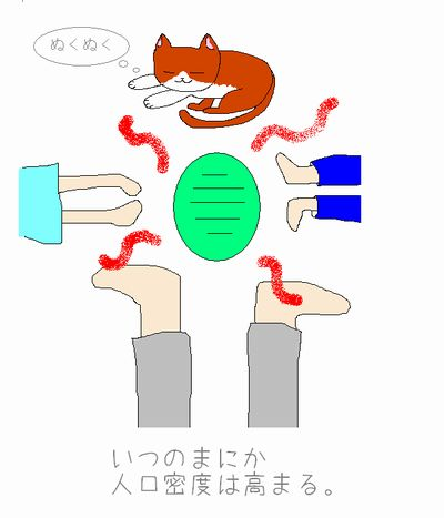 yutampo2.jpg