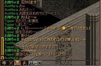 20071205005112.jpg