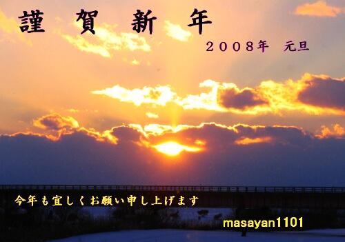 08-01-01.jpg