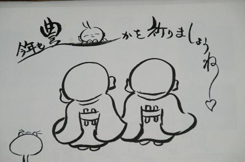 koyomi08-001.jpg