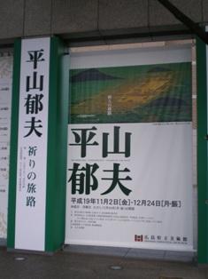 hiroshima1-5.jpg