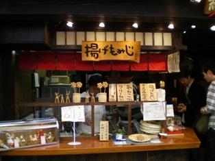hiroshima2-17.jpg