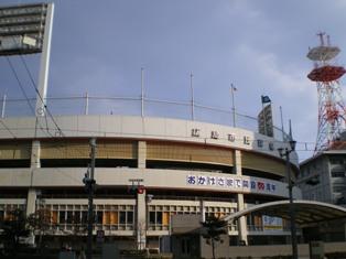 hiroshima2-2.jpg