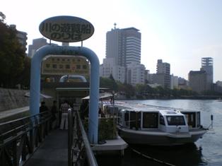 hiroshima2-3.jpg