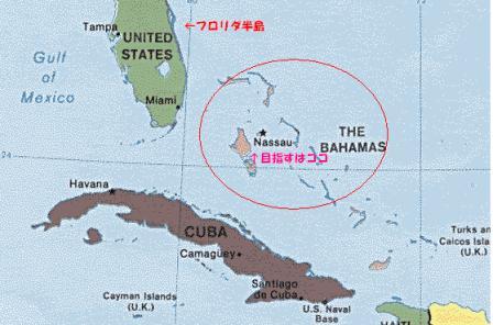 bahamasjpg.jpg