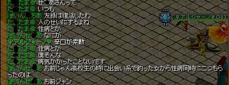 20071124062147.jpg