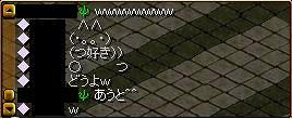 20071124062207.jpg