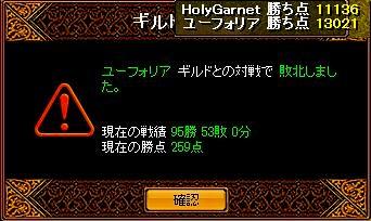 20071129112152.jpg