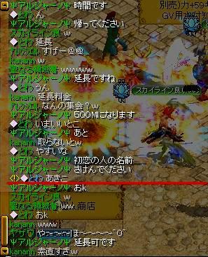 s-ありあんきゃば5