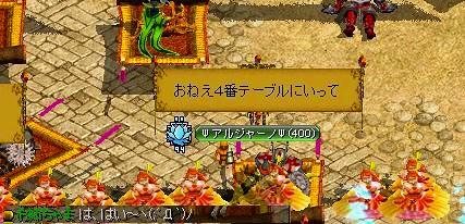 s-ありあんきゃば7