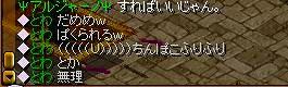 s-towa2.jpg