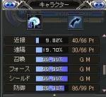 20071007014210.jpg