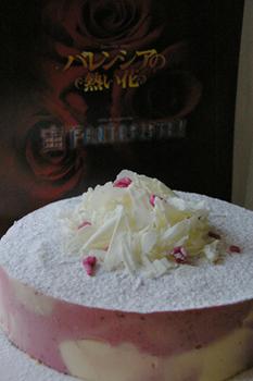 「バレンシアの熱い花」なケーキ