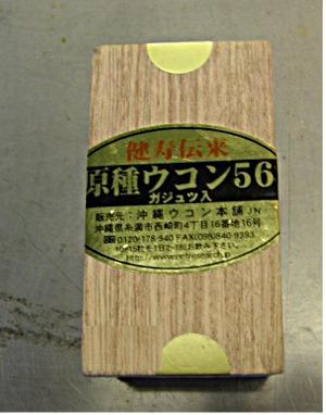 20071128161359.jpg