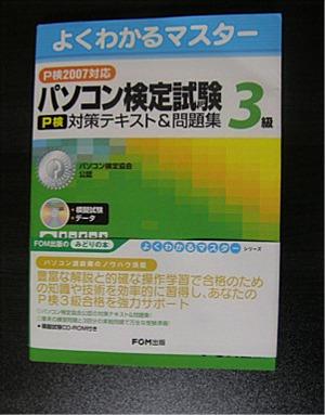 20071206213140.jpg