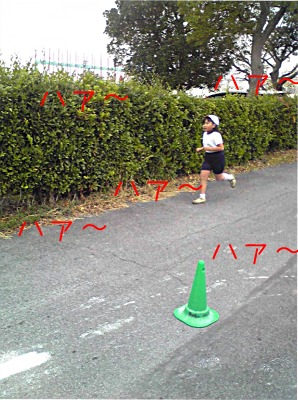 20071212203641.jpg