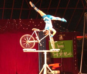 自転車曲芸