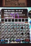 200611111533000.jpg