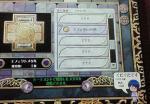 200612101755000.jpg