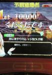 200612171652000.jpg