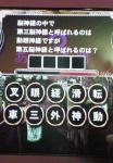 200612181806000.jpg