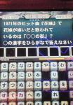 200703131645000.jpg