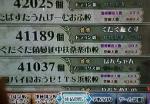 200704171337000.jpg