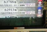 200704251546000.jpg