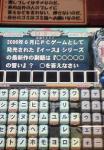 200704251600000.jpg