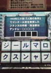 200705041107000.jpg