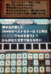 200705171516000.jpg