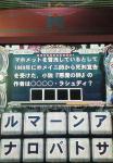 200705201622000.jpg