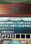200705201718000.jpg