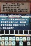 200705231608000.jpg