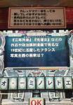 200705261043000.jpg