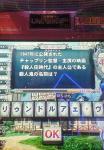 200705271132000.jpg