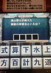 200705311656000.jpg