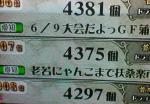 200706011811000.jpg