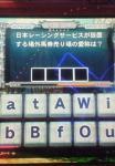 200706091506001.jpg