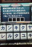 200706111855001.jpg
