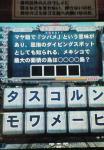 200706131759000.jpg