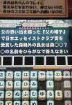 200706201730000.jpg