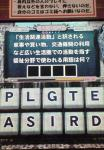 200706211801000.jpg